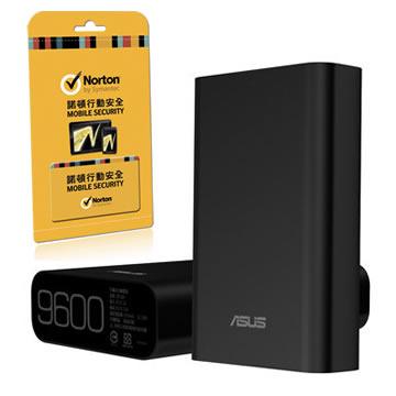 ZenPower 行動電源 黑+307050諾頓行動安全組合