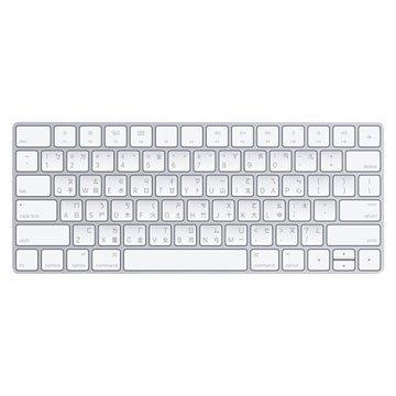 Magic Keyboard WL鍵盤(MLA22TA/A)