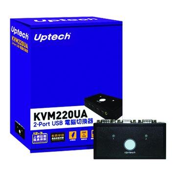 KVM220UA 2埠USB KVM SWITCH