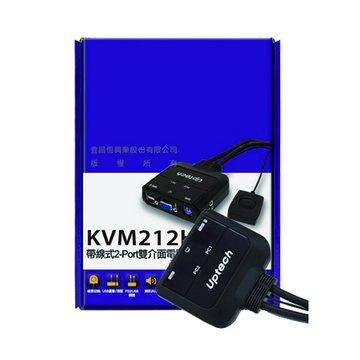 KVM212HA 2埠帶線式雙介面KVM Switch