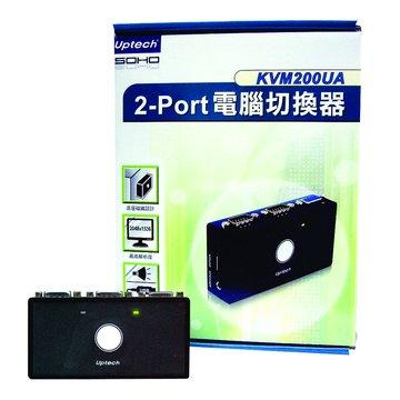Uptech  200UA 2埠 USB KVM SWITCH