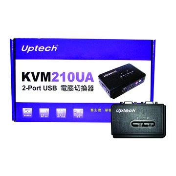Uptech  KVM210UA 2埠USB音源KVM SWITCH(喇叭+麥克)