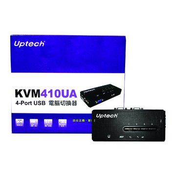 KVM410UA 4埠USB音源KVM SWITCH(喇叭+麥克)