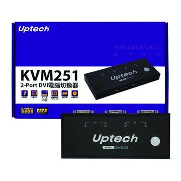 KVM251 2埠DVI KVM Switch