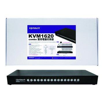 KVM1620 combo雙用電腦切換器