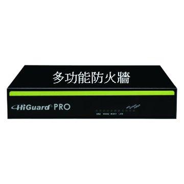 眾至 Higuard Pro多功能防火牆