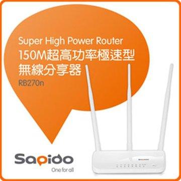 BR270N 4埠無線分享器300M