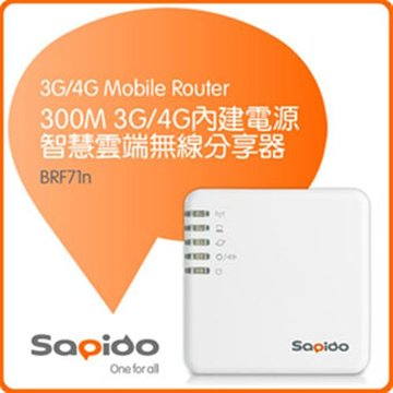 BRF71n 3G/4G行動無線分享器300M