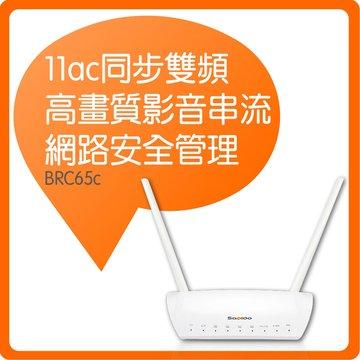 BRC65c 11AC雙頻無線分享器750M