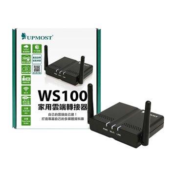 WS100家用雲端轉接器