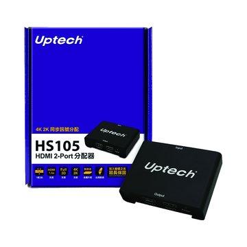 HS105 HDMI 2-Port分配器