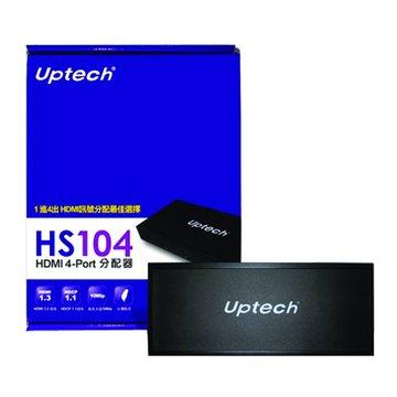 HS104 4埠HDMI 分配器