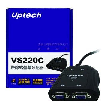 Uptech  VS220C 2埠螢幕分配器帶線式