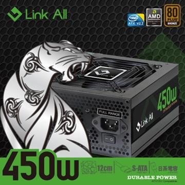 Link All  - PX450/450W電源供應器