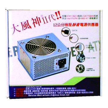 大風神Ⅱ 350W/12CM 電源供應器