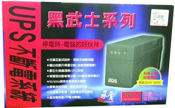 POWERCOM 科風 黑武士BNT-500A 在線互動式UPS