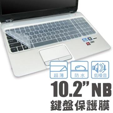 """10.2""""超薄鍵盤保護膜"""