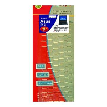 ASUS NB鍵盤膜Eeepc904HD.1000H.HA.HD系列