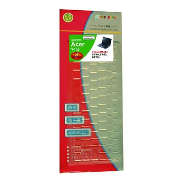 Acer NB鍵盤保護膜TravelMate8572.5740.574