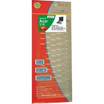Acer NB鍵盤保護膜Aspire 3830.4830.4755.V