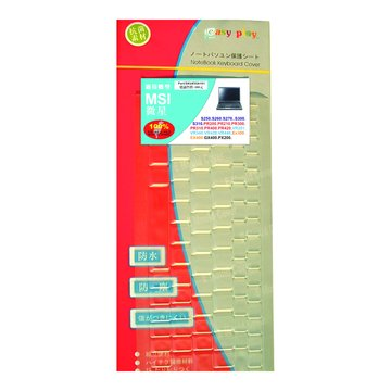 MSI NB鍵盤保護膜S250.S260.S270.S300