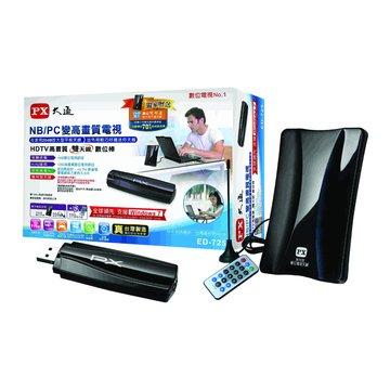ED-725 HDTV高畫質雙天線數位電視棒