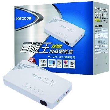 百視王AX900液晶電視盒