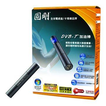 DVB-T加油棒數位棒