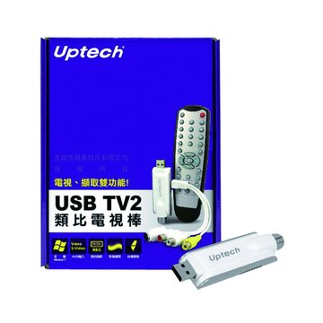USB TV2類比電視棒