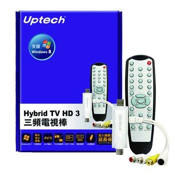 Hybrid TV HD 3三頻電視棒