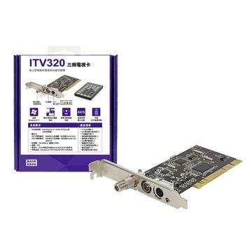 ITV320三頻電視卡