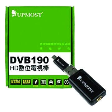 DVB190 HD 數位電視棒