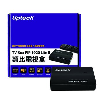Uptech  TV BOX PIP 1920 Lite II類比電視盒