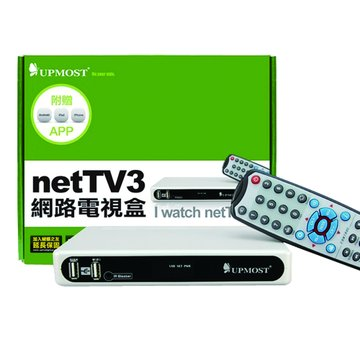 netTV3網路電視盒