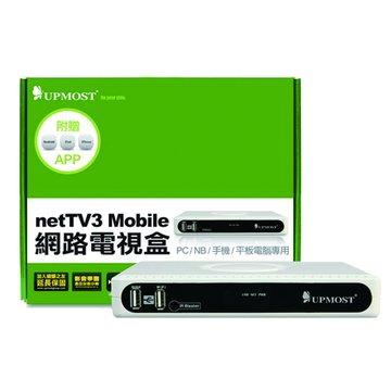 netTV3 Mobile網路電視盒
