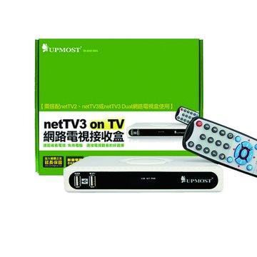 netTV3 on TV網路電視接收盒