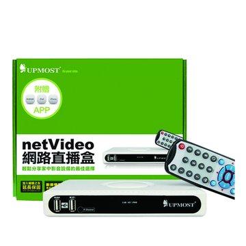 netVideo網路直播盒