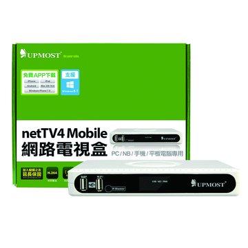 netTV4 Mobile 網路電視盒