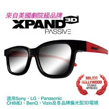 XPAND3D眼鏡偏光(大人版)