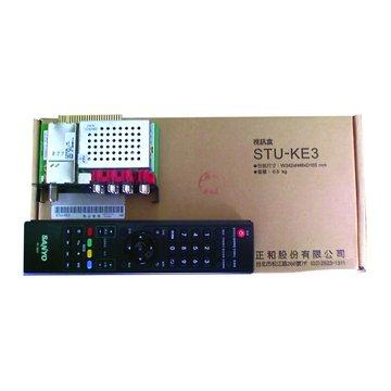 STU-KE3三合一視訊盒(NTSC/DVB-T/HiHD)