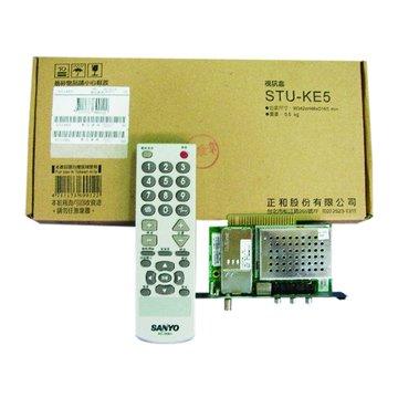 STU-KE5三合一視訊盒(NTSC/DVB-T/HiHD)