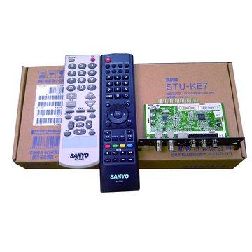 STU-KE7三合一視訊盒(NTSC/DVB-T/HiHD)