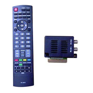 STU-KIE3視訊盒(NTSC/DVB-T/HiHD)