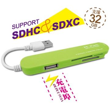 R-101(USB擴充槽僅充電)讀卡機(綠)