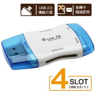 Link All  S5 讀卡機(白藍)