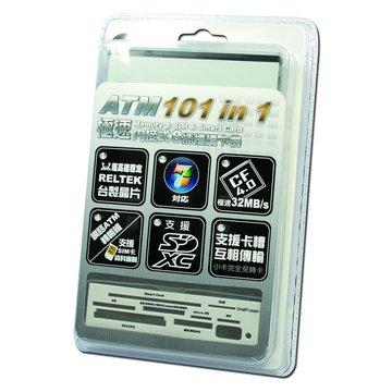 RU046 ATM極速內接式讀卡機