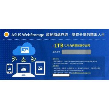 華碩 一年版1TB雲端硬碟