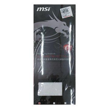 微星電競筆電GT/GE系列專用鍵盤保護膜