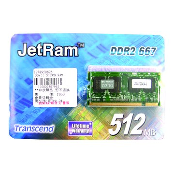 DDRII 512MB RAM
