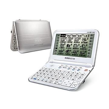 EC108真人美聲電腦辭典(福利品出清)